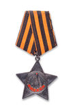 Order of Glory. Isolated. Soviet military of Order of Glory. It is isolated, the worker of paths is present Stock Photo