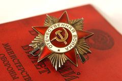 Order `Great Patriotic War` and the military ID book Stock Photos