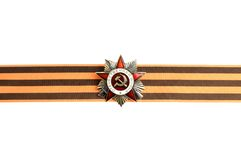 Order of Great Patriotic war on Saint George ribbon as horizontal border. Isolated on white stock photo
