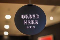 Order here Stock Photos