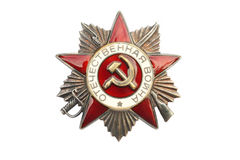 Order of II world war. Soviet two world war decoration Otechestvennoi voiny- front view. Materials Royalty Free Stock Photography