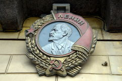 Order of Lenin. The Order of Lenin, named after the leader of the Russian October Revolution, was the highest decoration bestowed by the Soviet Union Stock Photography