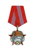 Order of the October Revolution. On a white background royalty free stock images