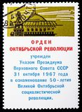 Order of the October Revolution, 51st Anniversary of Great October Revolution serie, circa 1968. MOSCOW, RUSSIA - JANUARY 4, 2019: A stamp printed in USSR ( stock images