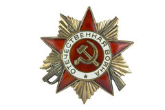 Order of the Patriotic War 1st class. Order of the Patriotic War 1st class on a white background royalty free stock images