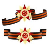 Order of the Patriotic War of the first class. Translation Russian inscriptions: Patriotic War. Order of the Russian War Stock Photography