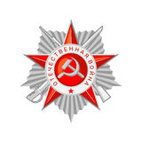 Order of the Patriotic War. Stock Photography
