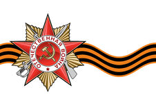 Order of the Patriotic war. And George Ribbon in vector, isolated over white. Dedicated to the victory in the great Patriotic war - May 9, 1945. The inscription Stock Photos