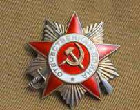 Order of the Patriotic War Royalty Free Stock Photo
