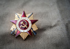 Order of the patriotic war 1st class Stock Images