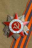 Order of the Patriotic War and the St. George Ribbon Royalty Free Stock Image