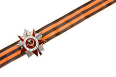 Order of the Patriotic War in St. George's Ribbon Stock Photo