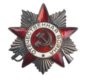 The Order of the Patriotic War Royalty Free Stock Photo
