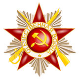 Order of the Patriotic War on a white background Royalty Free Stock Photos