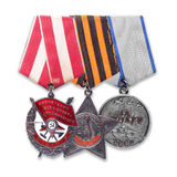 Order of the Red Banner, Glory, Medal For Courage. Isolated. Soviet military Order of the Red Banner, Glory, Medal For Courage. It is isolated, the worker of Royalty Free Stock Image