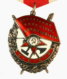 Order Of The Red Banner Stock Images