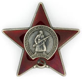 Order of the Red Star. Military decorations of the Soviet Union. Late type. Original Stock Photography