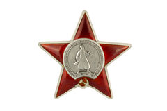 Order of the Red Star.#2. Order of the Red Star carved on a white background royalty free stock images