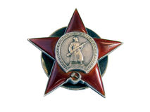 Order of the Red Star Stock Photos