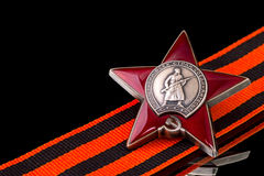 Order of the Red Star on black Royalty Free Stock Photography