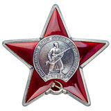 Order Red Star on white background Royalty Free Stock Images
