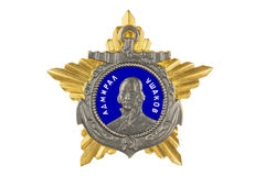 Order of Ushakov II degree. Order of Ushakov II degree on a white background royalty free stock image