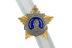 Order of Ushakov II degree on the ribbon. Order of Ushakov II degree on the ribbon on a white background royalty free stock images
