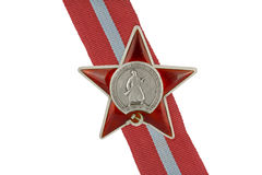 Orders of the USSR. Order of the Red Star. Order of the Red Star on the ribbon, carved on a white background royalty free stock photography