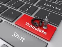 ordet 3d översätter med mic och hörlurar på datortangentbordet stock illustrationer
