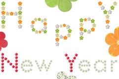 Ordet för det lyckliga nya året från blomman formade frukt och grönsaken Arkivfoton
