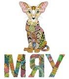 Ordet JAMAR i ryss med en teckning av en katt Vektorzentangleobjekt för garnering stock illustrationer