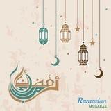ORDET 'MAJ för HÄLSNINGAR för Ramadanmubarak kalligrafi det ARABISKA ÄR DU VÄL VARJE ÅR ', stock illustrationer