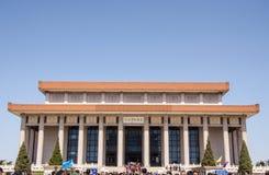 Ordförande Mao Memorial Hall Arkivbild