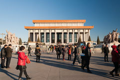 Ordförande Mao Memorial Hall (mausoleum av Mao Zedong). Peking. C Royaltyfri Bild