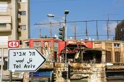 Ordinary Israeli home. Ramlah. israel Royalty Free Stock Photos