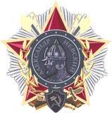Ordine del Alexander Nevskiy illustrazione vettoriale
