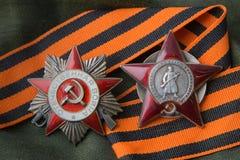 Ordine della guerra patriottica, ordine della stella rossa Fotografia Stock Libera da Diritti