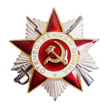 Ordine della guerra patriottica, secondo codice categoria Fotografia Stock Libera da Diritti