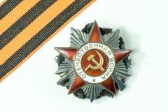 Ordine della guerra russa fotografie stock
