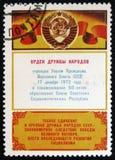 Ordine di amicizia delle nazioni, circa 1973 Immagini Stock Libere da Diritti