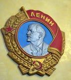 Ordine di Lenin Immagine Stock Libera da Diritti