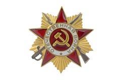 Ordine sovietico di grande guerra patriottica fotografie stock libere da diritti