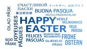 Ordmolnanimering - lyckliga easter - blått vektor illustrationer