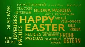 Ordmolnanimering - lyckliga easter - grön guling vektor illustrationer