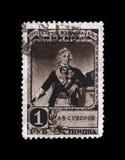 Ordna Alexander Suvorov, den 150. årsdagen av tillfångatagandet av den turkiska fästningen Ismail, USSR, circa 1941, Arkivfoto