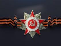 Ordnung des roten Sternes Lizenzfreie Stockbilder