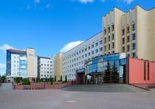 Ordre d'état de Vitebsk de l'amitié des peuples université médicale, Belarus Image libre de droits