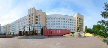 Ordre d'état de Vitebsk de l'université médicale de l'amitié des peuples, B Photographie stock