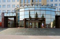 Ordre d'état de Vitebsk de l'université médicale de l'amitié des peuples, B Images libres de droits