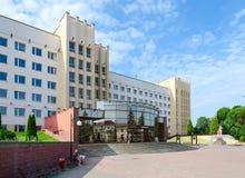 Ordre d'état de Vitebsk de l'université médicale de l'amitié des peuples, V Photographie stock libre de droits